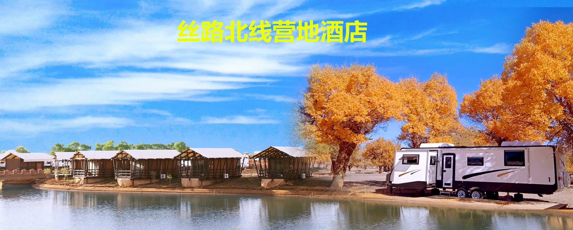 木屋房車_看圖王