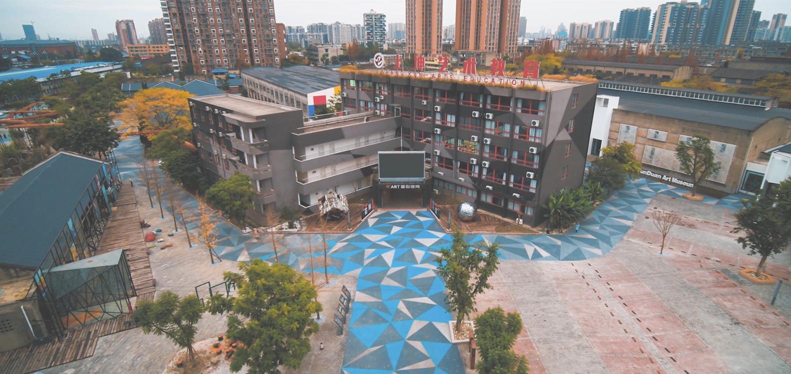 香城國際藝術港改造后航拍
