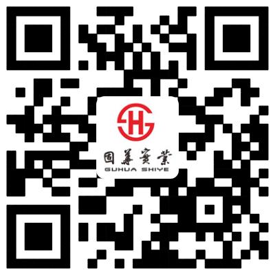固華手機微官網