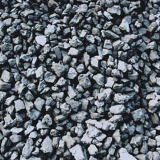 初级产品图片-兰炭大料