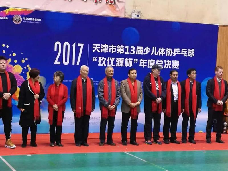 天津市第13屆少兒乒乓球賽是少兒比賽領域內專業性強,規模大,影響力強的乒乓球賽事。滄州雙蝶體育器材有限公司作為本次賽事的使用器材的指定供應商