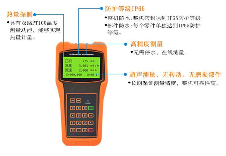 手持式TDS-100H-B型_01