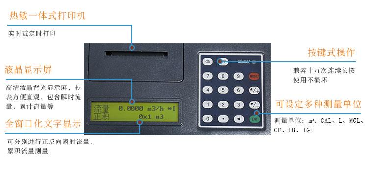 便携式TDS-100P-A_02