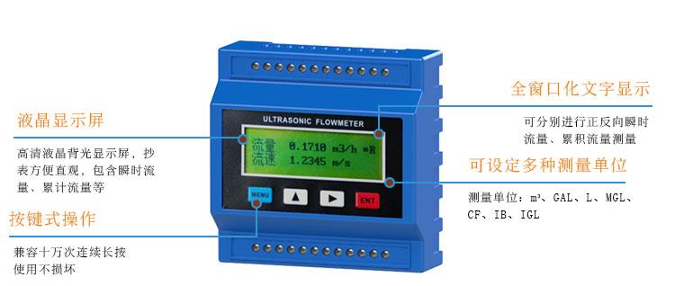 模块式TDS-100RM_02