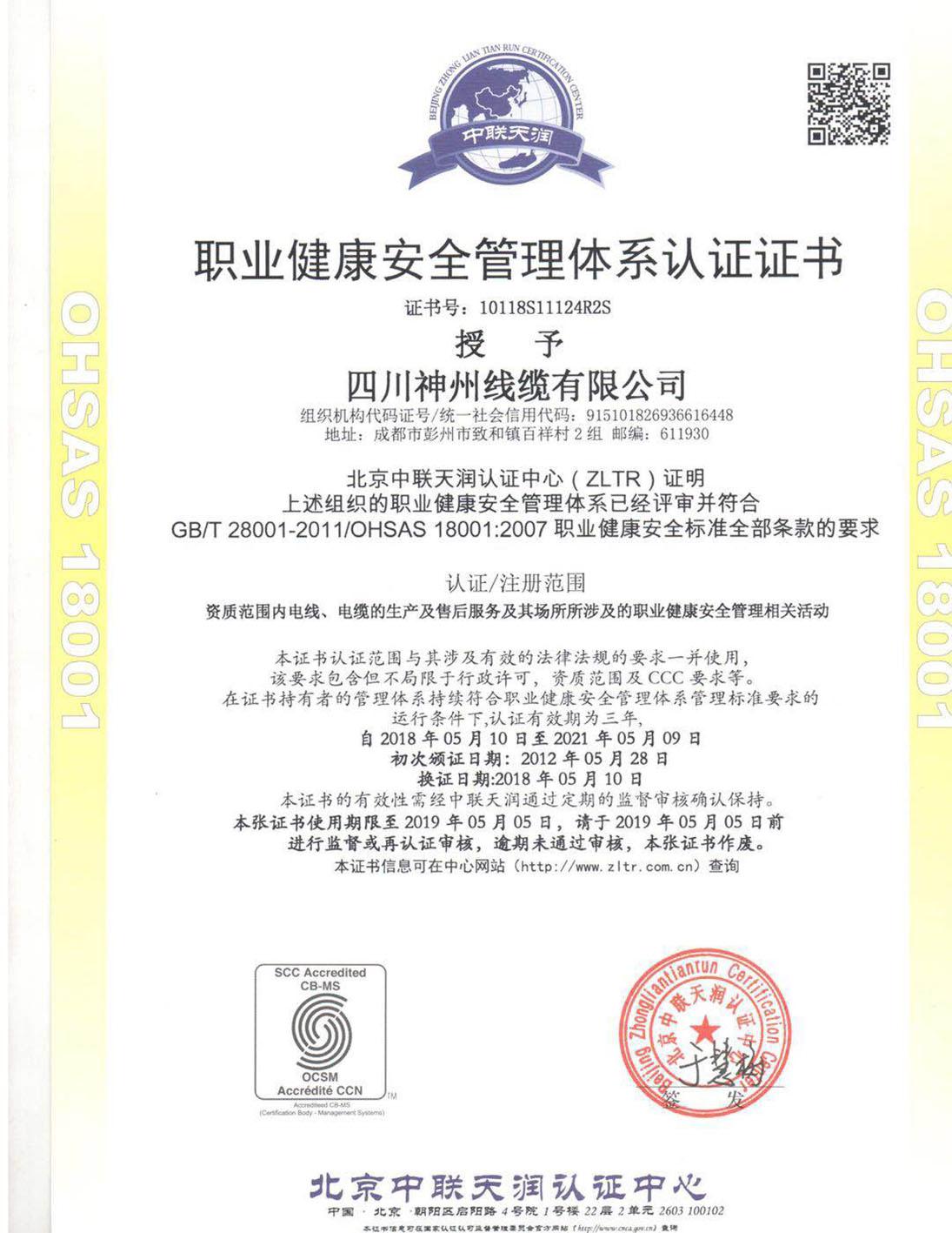 P好证书-0ece9c1e-1def-465c-9bf9-be2f43464692