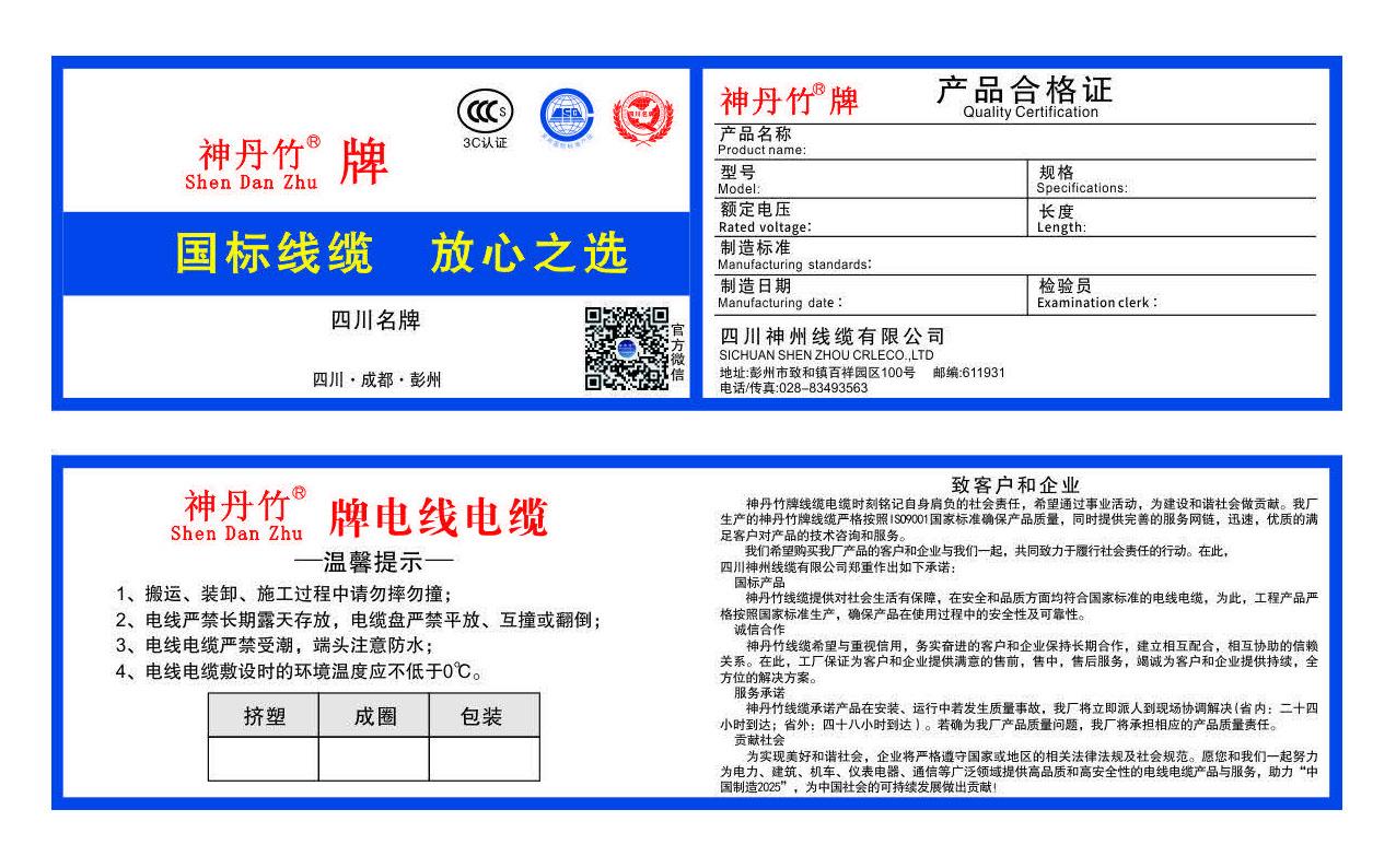 P好证书-a9fac35b-0375-4439-9038-843b128f0121