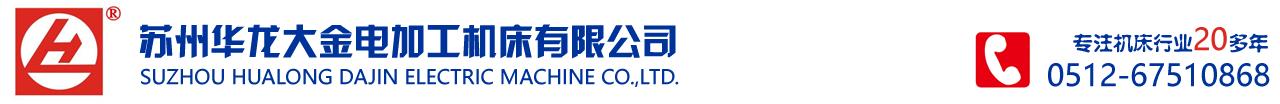 banner用圖-logo