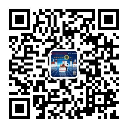 微信圖片_20190419104553