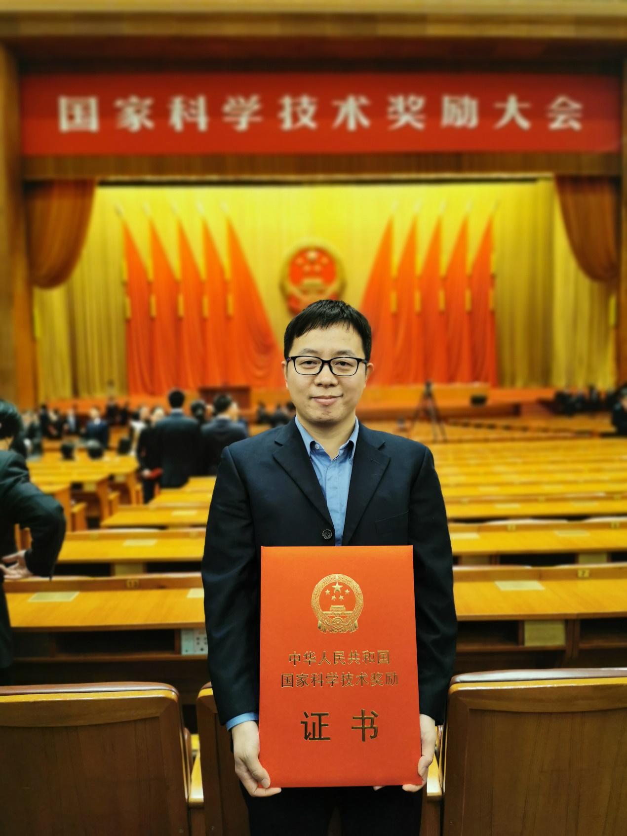 河北景县中学校友获得2019年国家科学技术奖