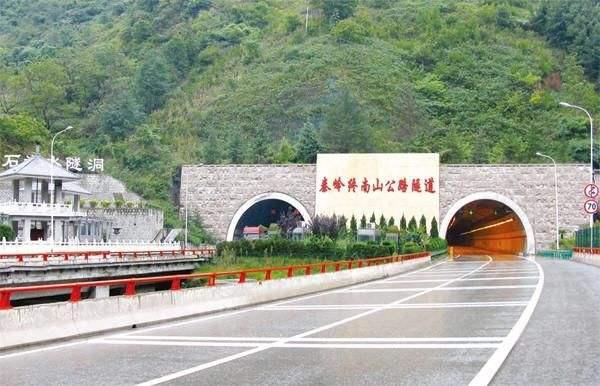 秦嶺終南山高速隧道