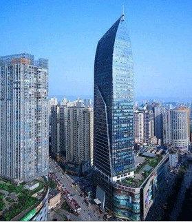 重慶未來國際大廈