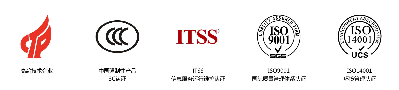 認證logo