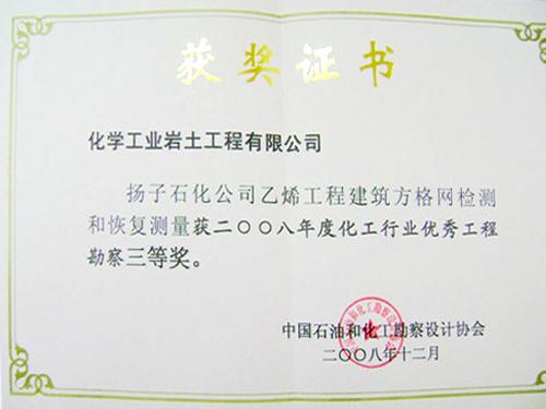 201612710846844