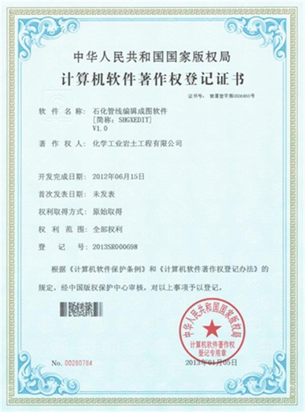 http://s.yun12.cn/hxyt/images/eenjcc42hrh20190525131216.jpg