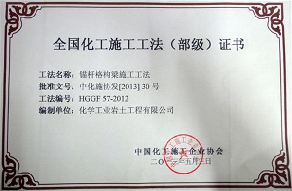 http://s.yun12.cn/hxyt/images/xxa03z4xu0p20190525131211.jpg