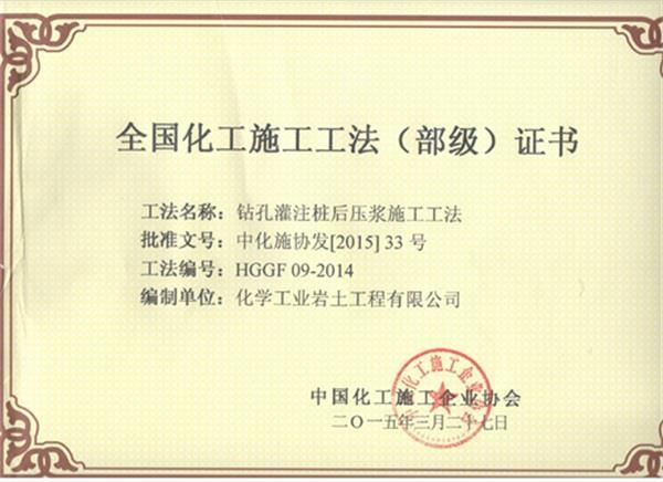 http://s.yun12.cn/hxyt/images/r1k0bozeqdl20190525131203.jpg