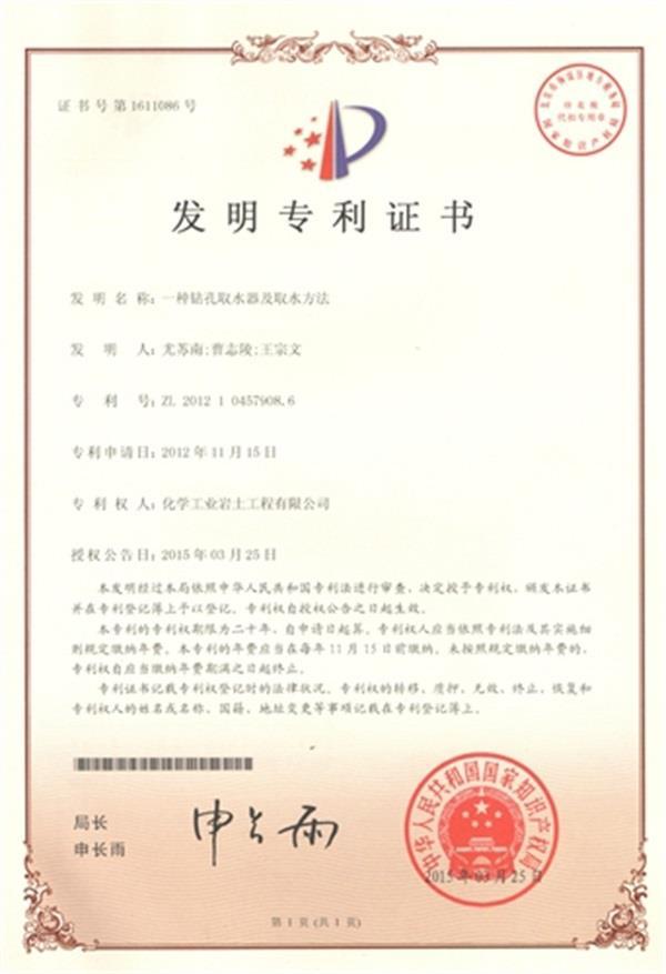 http://s.yun12.cn/hxyt/images/ttfjnbsqn3i20190525131159.jpg