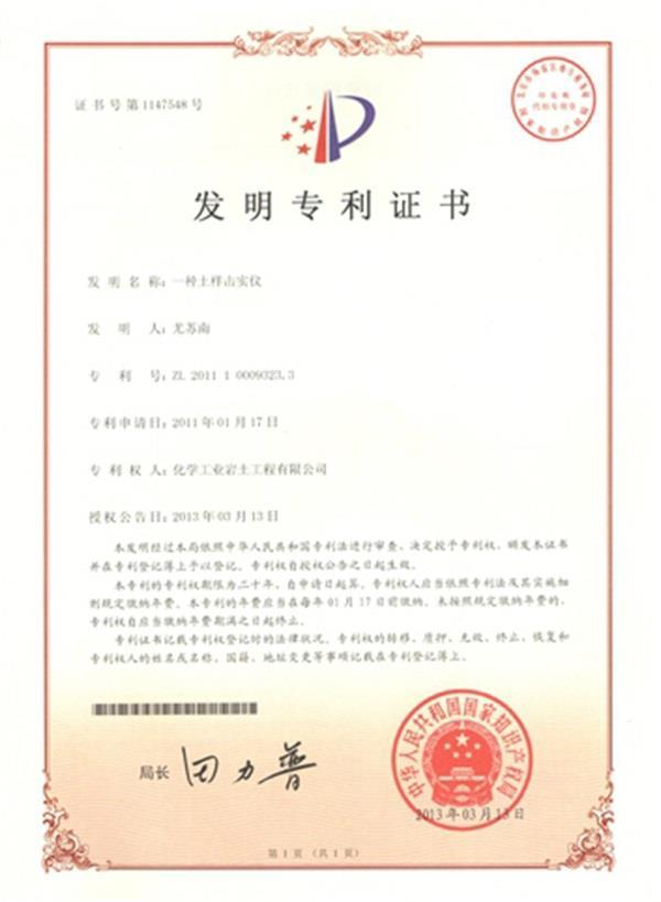 http://s.yun12.cn/hxyt/images/4qbgzmcssgv20190525131148.jpg