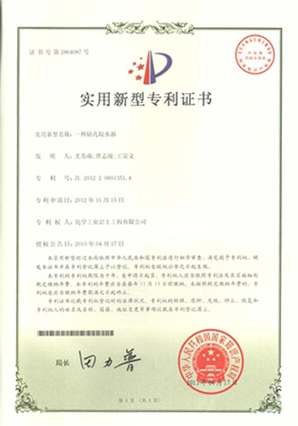 http://s.yun12.cn/hxyt/images/xt3q1jcwh5g20190525131150.jpg