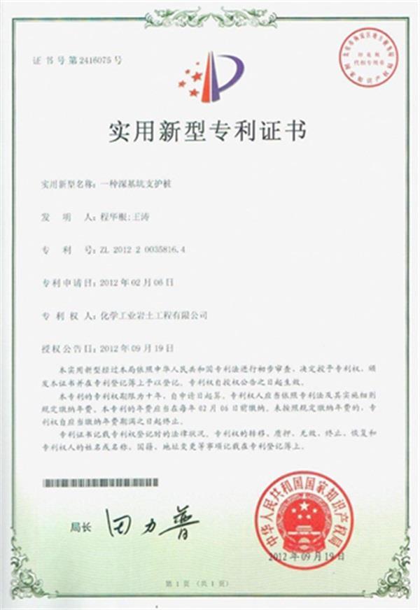 http://s.yun12.cn/hxyt/images/hs3co42urnc20190525131143.jpg