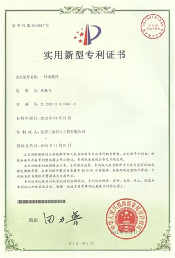 http://s.yun12.cn/hxyt/images/wettlz3gckc20190525131147.jpg