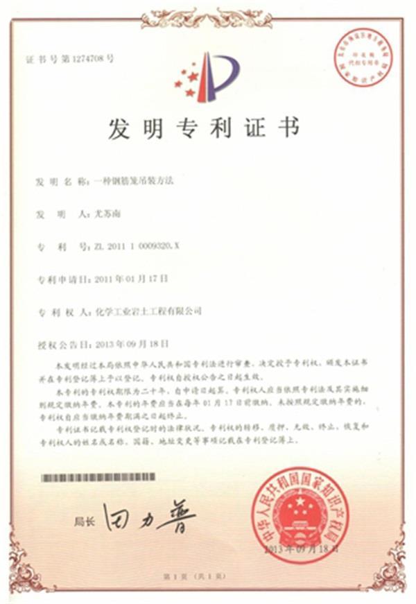 http://s.yun12.cn/hxyt/images/ond4wg5whoc20190525131137.jpg