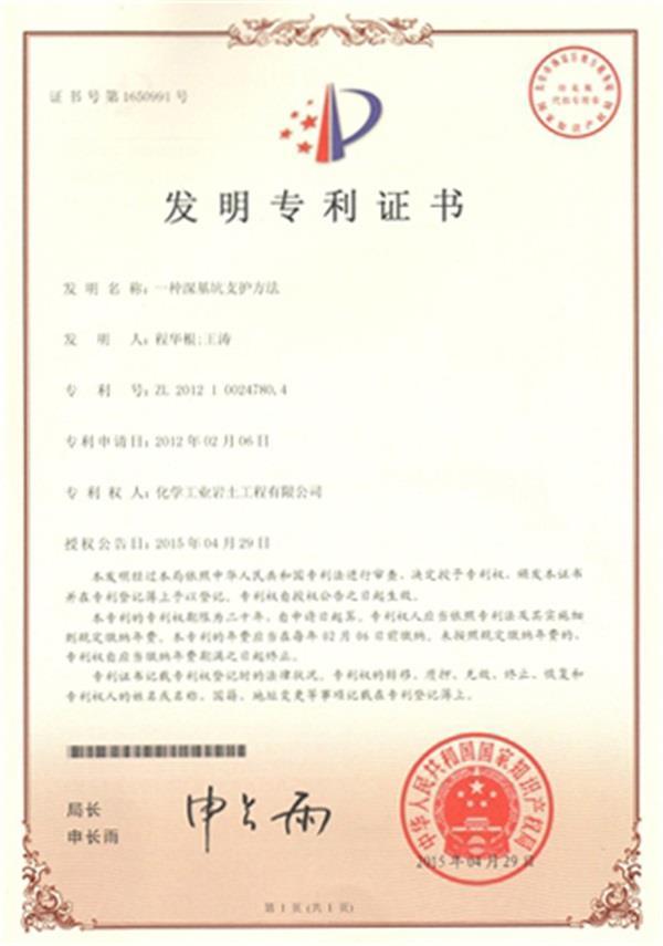 http://s.yun12.cn/hxyt/images/j02reza1zuh20190525131142.jpg