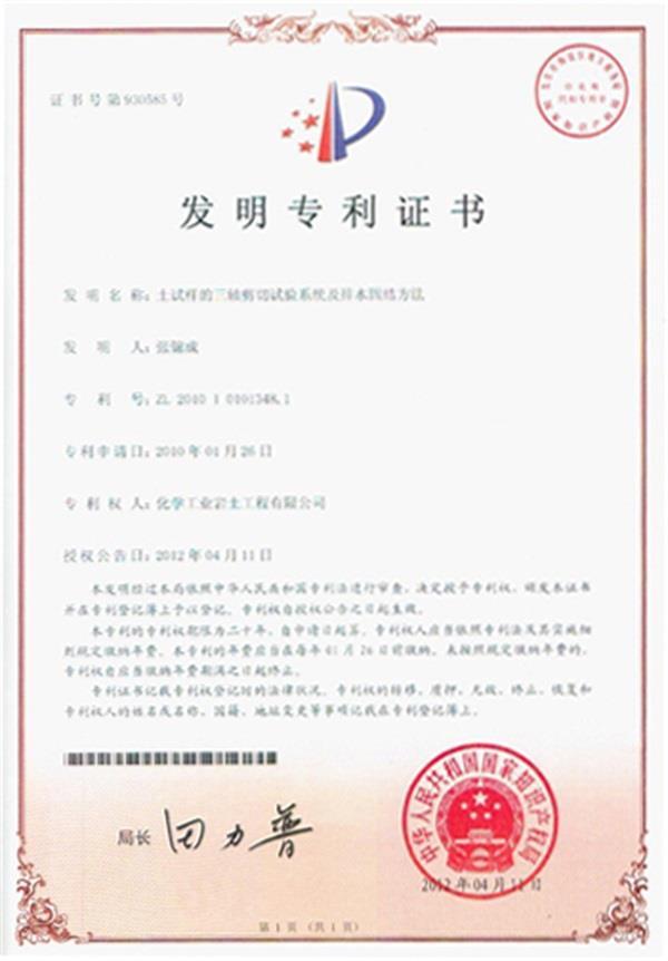 http://s.yun12.cn/hxyt/images/4kbudcytu2b20190525131134.jpg