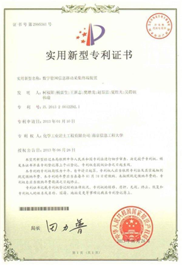 http://s.yun12.cn/hxyt/images/wqx0fxnpacp20190525131131.jpg