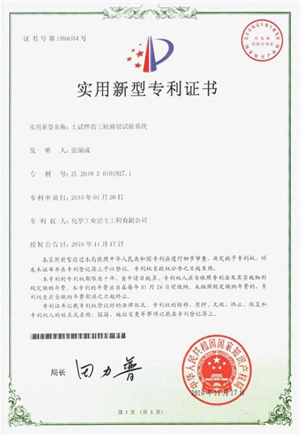 http://s.yun12.cn/hxyt/images/nzu0smqb5sb20190525131133.jpg