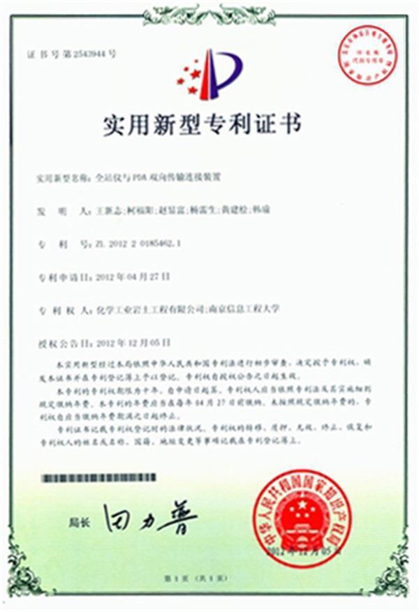 http://s.yun12.cn/hxyt/images/ayz5nr2iqhv20190525131125.jpg