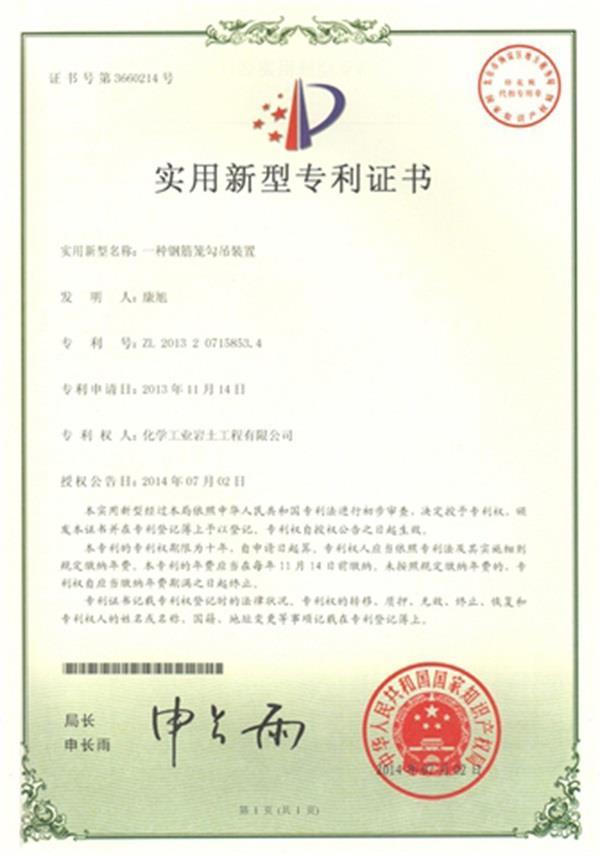 http://s.yun12.cn/hxyt/images/nn3v4lzp0dr20190525131119.jpg