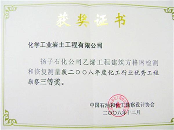 http://s.yun12.cn/hxyt/images/rehjzcsc1qs20190525130723.jpg