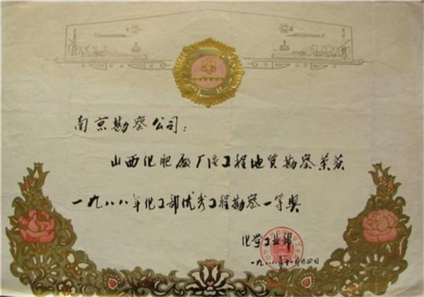 http://s.yun12.cn/hxyt/images/32h5w5bwmtz20190525130705.jpg