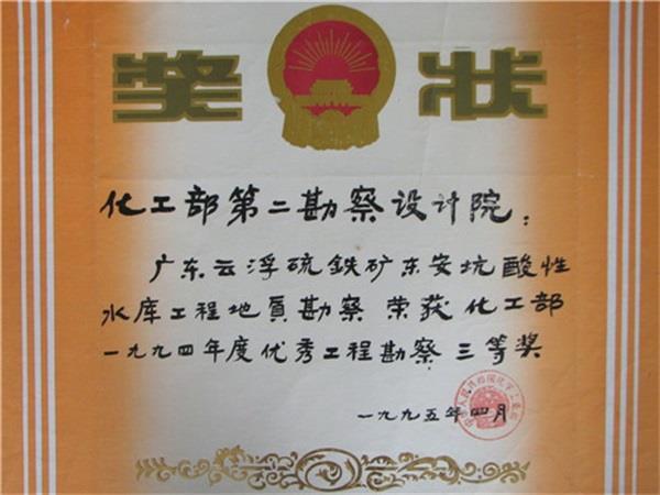http://s.yun12.cn/hxyt/images/ycui0sgkkvu20190525130702.jpg