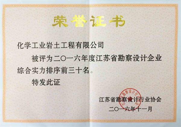 http://s.yun12.cn/hxyt/images/ncm4h42mvci20190525130651.jpg
