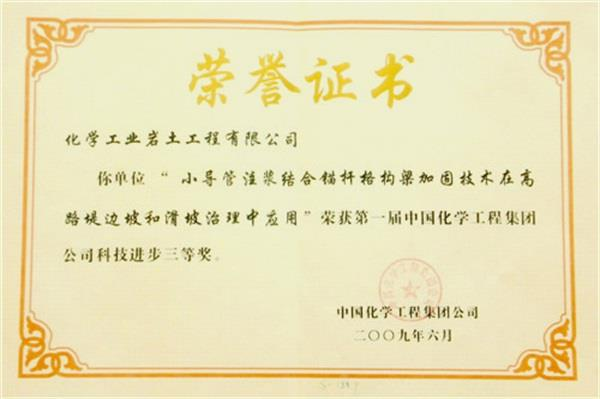 http://s.yun12.cn/hxyt/images/wto0pxu4t1v20190525130643.jpg