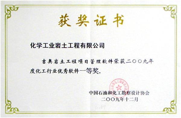 http://s.yun12.cn/hxyt/images/np0tj2gklek20190525130645.jpg