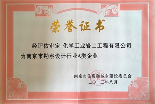 http://s.yun12.cn/hxyt/images/xontbmyhzmd20190525130642.jpg