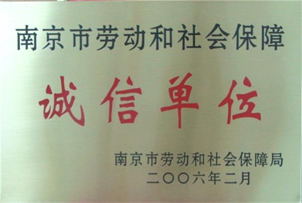 http://s.yun12.cn/hxyt/images/u2qf32lcgsv20190525130637.jpg
