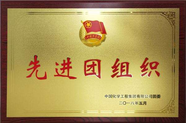 http://s.yun12.cn/hxyt/images/hmfbuxf5ril20190525130619.jpg