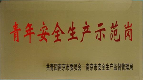 http://s.yun12.cn/hxyt/images/4h1aq12ea0b20190525130636.jpg