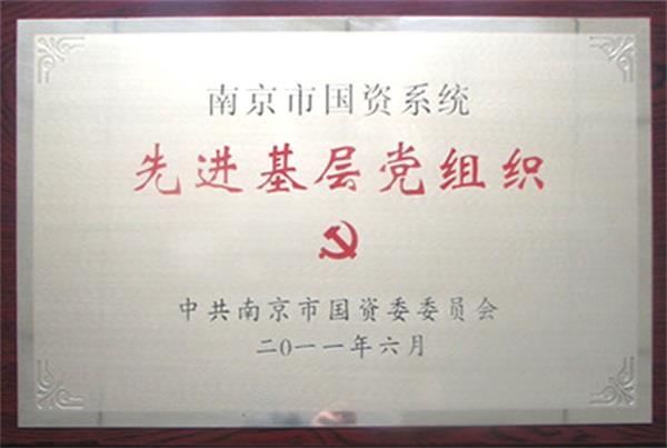 http://s.yun12.cn/hxyt/images/ajmdtqyghi220190525130612.jpg