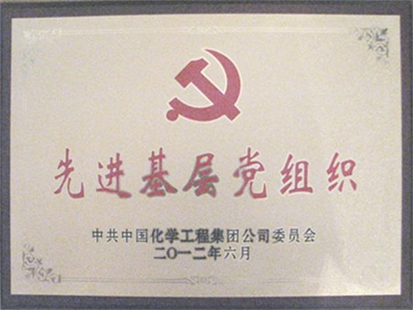 http://s.yun12.cn/hxyt/images/sh3hqijjh5x20190525130607.jpg