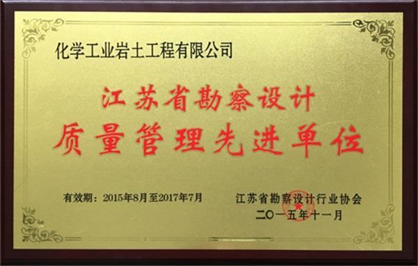 http://s.yun12.cn/hxyt/images/shsqibmwveh20190525130604.jpg