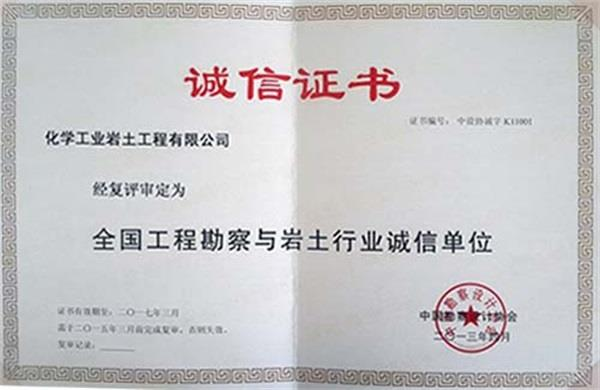 http://s.yun12.cn/hxyt/images/kn2vwvdx0g420190525130601.jpg