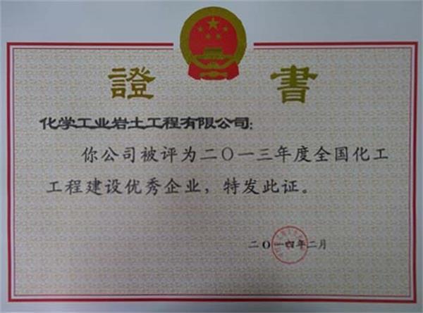 http://s.yun12.cn/hxyt/images/mtqcqwpqyth20190525130557.jpg