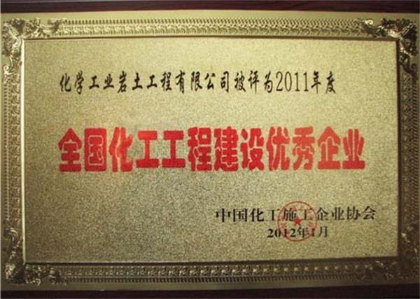 http://s.yun12.cn/hxyt/images/velhz3k2ht220190525130556.jpg