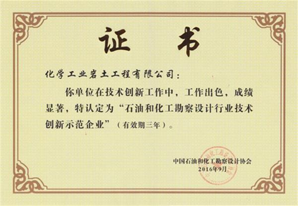 http://s.yun12.cn/hxyt/images/0un2orb4n3s20190525130554.jpg