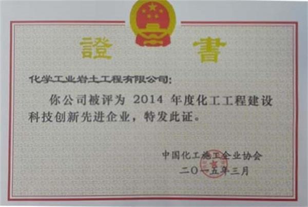 http://s.yun12.cn/hxyt/images/bpboajru3el20190525130552.jpg